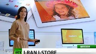 Iran buys & sells US high-tech goods despite blockade