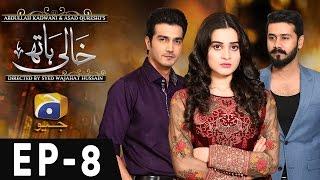 KHAALI HAATH - Episode 8 | Har Pal Geo