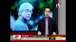 Chashi Nazrul departure: Report by Anisur Suman
