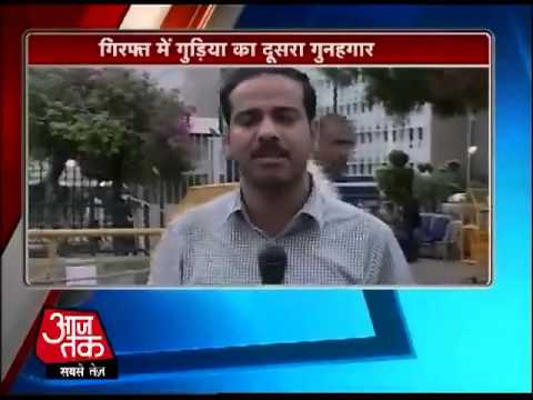 Xxx Mp4 Second Accused In Minor Rape Case Arrested By Delhi Police From Bihar 3gp Sex