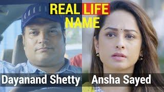 Real Life Name of CID Actors   सी आई डी अभिनेता