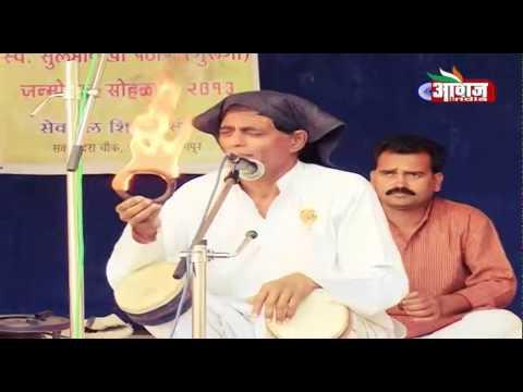 Xxx Mp4 Satyapal Maharaj On Students 3gp Sex
