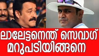 Mohanlal responds to Virender Sehwag's birthday wishes