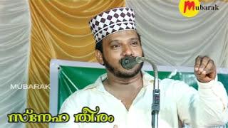 ഉമര് (റ)    Zubair Master Thottikkal   Islamic Katha Prasangam Malayalam