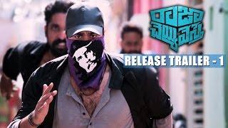 Raja Cheyyi Vesthe Release Trailer #1 - Nara Rohit, Nandamuri Taraka Ratna, Isha Talwar || Pradeep