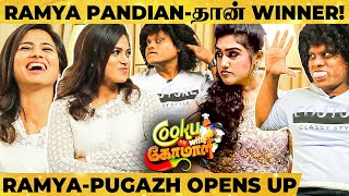 LOL🤣 புகழ் Imitates Cook with Comali Contestants! Ramya Pandian's Ultimate Reaction | Fun Guaranteed