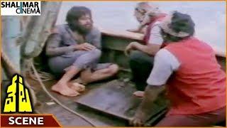 Veta Movie || Boat Rider Saves Chiranjeevi In Sea || Chiranjeevi, Jayaprada || Shalimarcinema