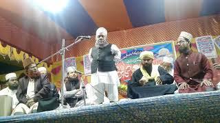 Halchal siwani kalkattavi 17/3/2018 faizane khaja was raza konfarens pathriya