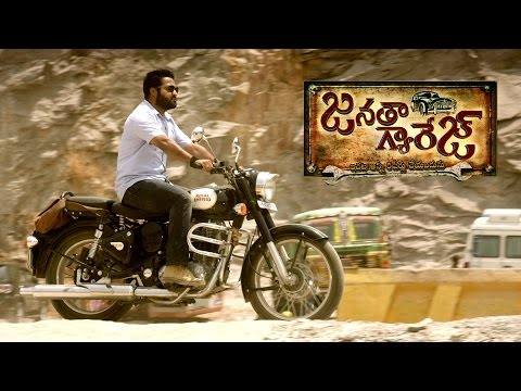 'Janatha Garage' Theatrical Trailer | NTR | Mohanlal | Samantha | Nitya Menen | Unni Mukundan