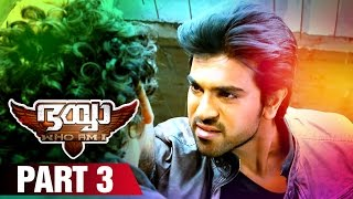 Bhaiyya My Brother Malayalam Movie | Part 3 | Ram Charan | Allu Arjun | Shruti Haasan | DSP