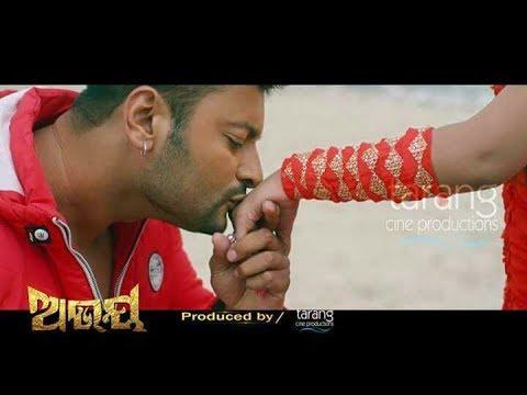 Xxx Mp4 Abhaya New Odia Movie Primer Show Anubhav Alina 3gp Sex