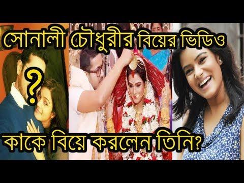 Xxx Mp4 সোনালী চৌধুরীর বিয়ে এবং হানীমুনের বিশেষ ভিডিও Sonali Chowdhury Marriage Rajat Ghosh Dastidar 3gp Sex