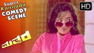 Rajani Sakkath irritating to Lover Ambarish - Kannada Comedy Scenes   Mathsara KannadaMovie