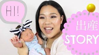 第二子誕生 アメリカで自然分娩の出産ストーリー☆Meet my princess!! 安産になるための方法 IAMHOPEP