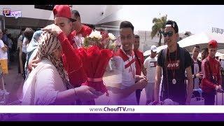 استقبال رائع بمطار محمد الخامس للمنتخب المغربي للمشجعين اللي شرفو المغاربة فروسيا و جابو الرباح