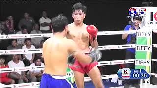 សុខ សាវិន Vs ភិតប៊ីឈាន, Sok Savin, Cambodia Vs Phitbychhean, Thai, Khmer Boxing 15 Dec 2018