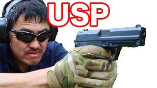 【実弾射撃】H&K USP .40 を グアム 屋外射撃場 ワールドガン で 撃ってみた!【マック堺のレビュー動画】#364