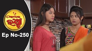 Ama Ghara Laxmi Ep 250- 24th February 2017