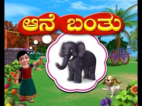Xxx Mp4 Aane Banthondu Aane Kannada Rhymes 3D Animated 3gp Sex