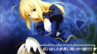 【Oath sing】~ Fate/Zero~[lyrics]