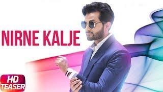 Nirne Kalje | Teaser | Ranbir Singh | Gag Studioz | Releasing On 7 July 2017