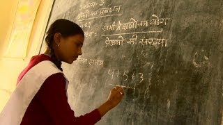 My New Life: Primary Education for All in India
