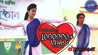 Govt. Azizul Haque College Best Dance Performance Full Video