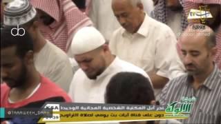 تلاوة باكية جدًا للشيخ ناصر القطامي ليلة 17 رمضان 1438 ( إِنَّ اللَّهَ عزيز ذو انتقام )
