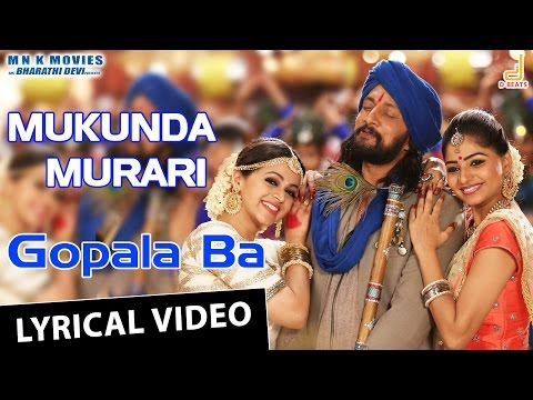 Xxx Mp4 Gopala Ba Lyrical Video Mukunda Murari Kichcha Sudeepa Real Star Upendra Arjun Janya 3gp Sex