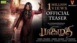 Bhaagamathie - Official Teaser | Anushka Shetty | Unni Mukundan | Ashok G | S S Thaman | 4K