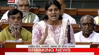 Union Minister Anupriya Patel speaks on No Confidence Motion