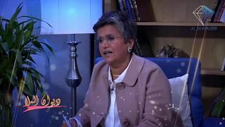 """برومو حلقة """"حملة الحجاب والتجنيس والاستجوابات ومجلس الامه"""" النائب صفاء الهاشم"""