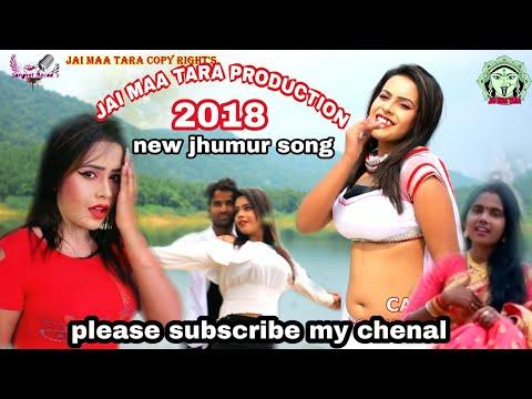Xxx Mp4 Purulia New Jhumur Song PURULIA New Super Hit Song 2018 PURULIA VIDEO SONG JHUMUR 3gp Sex