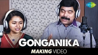 Sutta Pazham Sudatha Pazham - Making of Gonganika Song