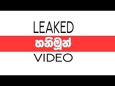 Xxx Mp4 Lankan හනිමූන් Video එකක් ළීක් වුනොත් Srilankan Honeymoon Couple Leaked Video Troll 3gp Sex