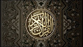 Mustafa Raad Al Azzawi   003   Al Imran