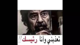 اروع مقاطع #الرئيس العظيم #صدام حسين المجيد #2016 من الانستغرام [6]NEW♥♥♥