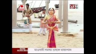 Amrita Dutta - Durge Durge Durgatinashini