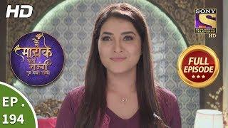 Main Maayke Chali Jaaungi Tum Dekhte Rahiyo - Ep 194 - Full Episode - 18th June, 2019