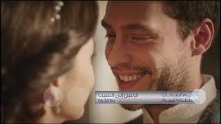 حريم السلطان - السلطانة  قسم - كليب