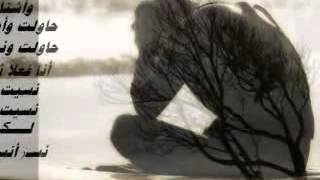 غريب بعالمي وحزني وحيد ولا حدا يسال