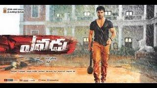 Yevadu | Telugu Movies 2015 | Ram Charan,Allu Arjun,Shruti K. Haasan