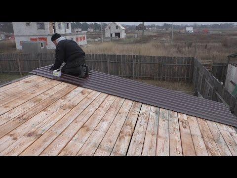 Профнастил на крышу сарая своими руками