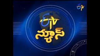 9 PM ETV Telugu News   14th July 2017