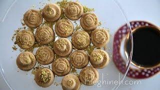 Հալվա - Halva Bites Recipe - Heghineh Cooking Show in Armenian