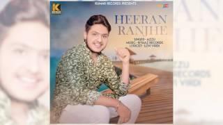 HEERAN RANJHE | AZZU | LATEST PUNJABI SONG 2017 | Kumar Records