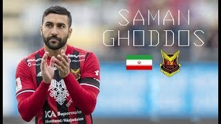 SAMAN GHODDOS / سامان قدوس - Goals Compilation - Östersunds FK - 2016 | 2017