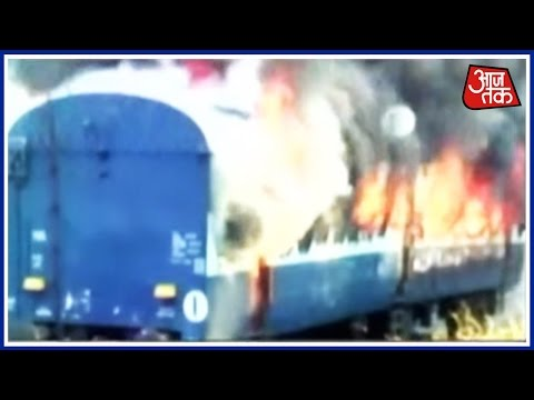 Jharkhand Train at Hazaribagh Station Catches Fire