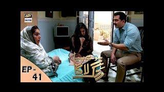 Mohay Piya Rang Laaga - Episode 41 - ARY Digital Drama