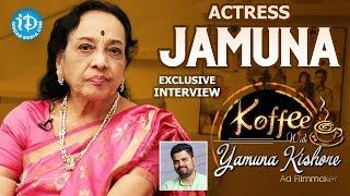 Actress Jamuna Exclusive Interview || Koffee With Yamuna Kishore #11